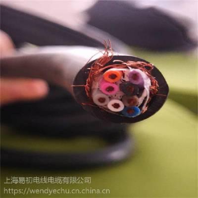 易初厂家供应国标 ZR-RVVP 阻燃铜芯铜网屏蔽电缆
