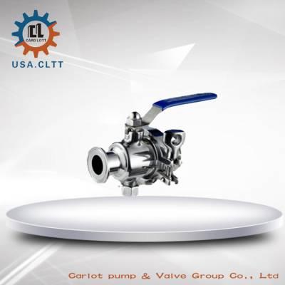 进口卫生级快装球阀 CARDLOTT 美国卡洛特品牌