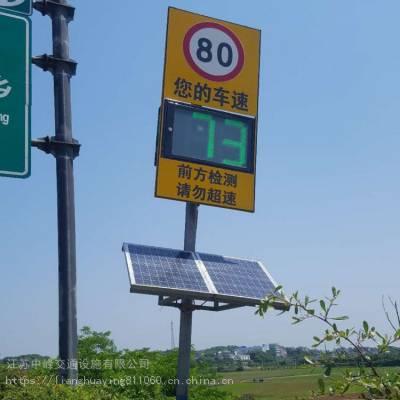 转向牌 太阳能指示标志牌 道路标志牌 中峰