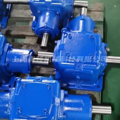 RV75-20-80B5减速器PS330-4蜗轮减速器