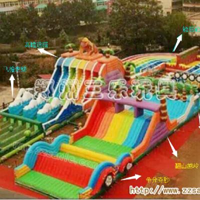 河北充气大滑梯生产厂家 如何经营儿童城堡