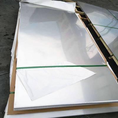 201冷轧板价格-201不锈钢薄板-201玫瑰金不锈钢板-201冷轧不锈钢卷