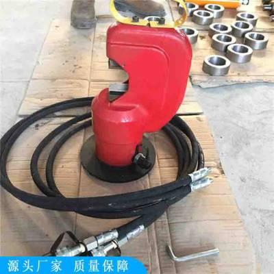 程煤手提式液压钢筋切断机 液压钢筋切断器 电动钢筋剪断机