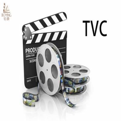 清远TVC广告拍摄 铂映TVC广告制作 商业电视高端广告视频供应商