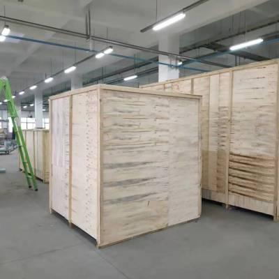 重型设备木箱 加工定制尺寸吊装***木箱 超重超长木箱加工订做