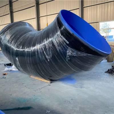 青州304不2420x***直径合金对焊弯头90度大口径热煨弯管1820x16电厂***长半径合金弯头