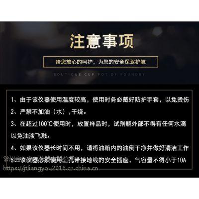 金坛九游会老哥论坛 HH-SA超级恒温水浴销售