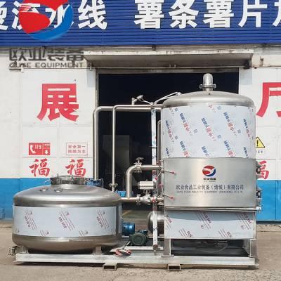 致富创业项目真空低温油炸机 商用果蔬脆片油炸机 食品机械