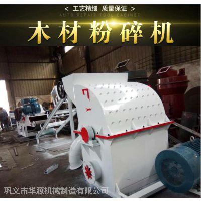 木屑粉碎机使用介绍 细碎锯末机800型现货 小型中纤板***木粉机