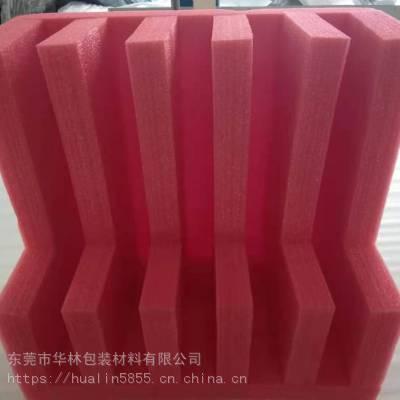 惠州珍珠棉厂家 惠州珍珠棉异型材定制