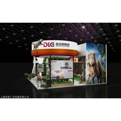 找上海展览公司、上海会展公司、上海展览工厂,来上海祥泰展览