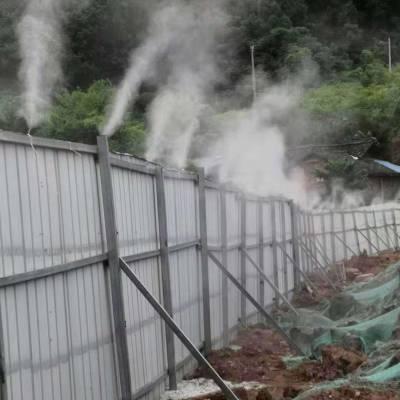 丽江 碎石场喷雾除尘 砂石场喷淋降尘 型号