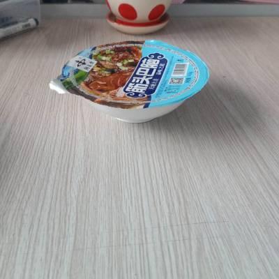 鑫邦包装生产封口杀菌碗 高温扣肉***碗 杀菌不变形碗