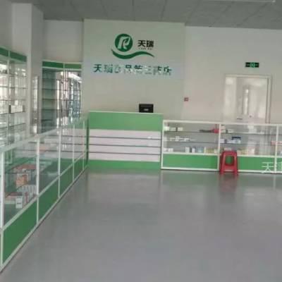 药店展柜西药展柜药店超市货架钛合金药店展柜