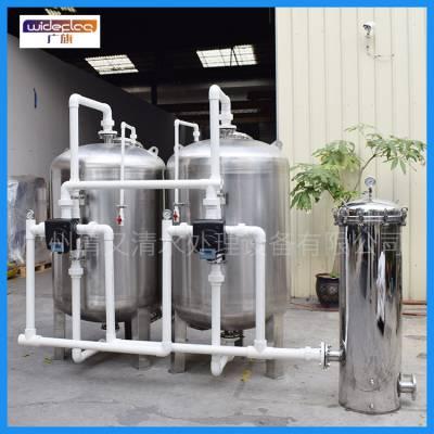 农村地下水除氟过滤器 海南饮水安全除氟净化设备