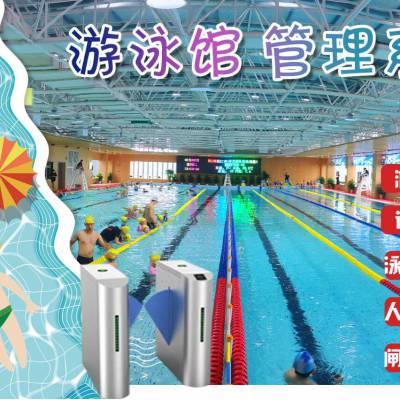 君联游泳馆售票系统 APP手持机检票