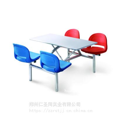 洛阳四人位餐桌椅 4人餐桌椅——可定制尺寸