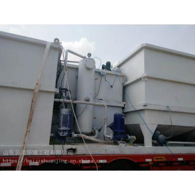供应撬装式油田回注水处理设备 WSZ一体化石油废水处理装备