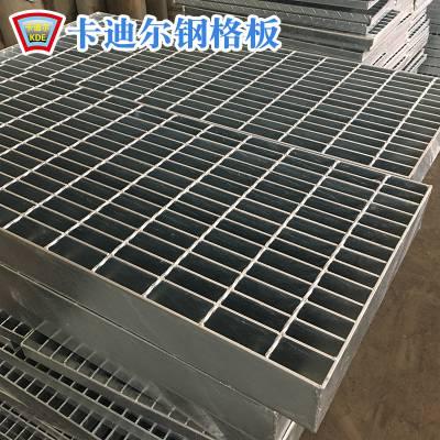 安徽铜陵钢格板厂家 钢格栅板 水沟盖板 楼梯踏步板