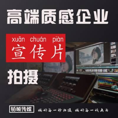 广州美容仪器设备产品宣传片拍摄制作公司