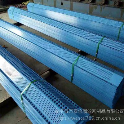 数控设备防尘板 ***防尘网 现货防风抑尘网价格