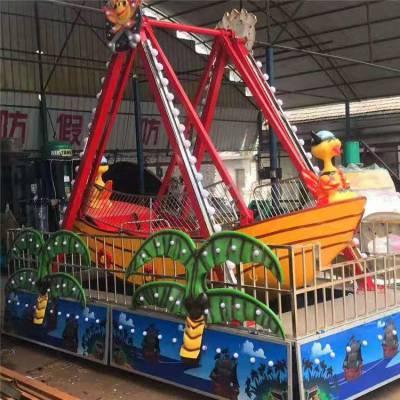 海盗船游乐设备 昊龙玻璃钢海盗船价格 游乐场小型冰雪海盗船