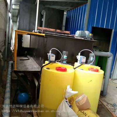 屠宰场废水处理设备,絮凝沉淀装置、气浮装置、过滤净化装置、消毒设备-竹源