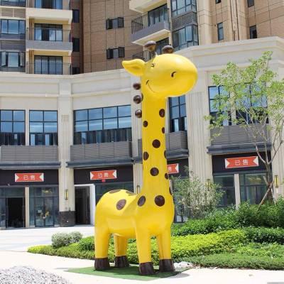 玻璃钢抽象卡通长颈鹿雕塑 商场装饰 动物雕塑摆件