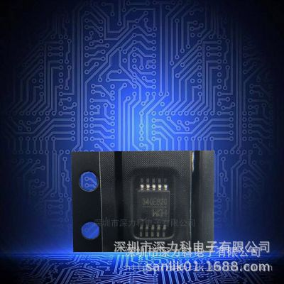 CH340E原装wch沁恒 MSOP10贴片 密脚小体积 USB转串口芯片 免晶振