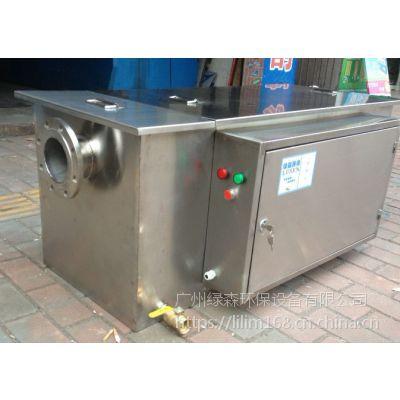 直供广州、深圳 酒店一体化污水处理设备绿森12博官网 真人分离器