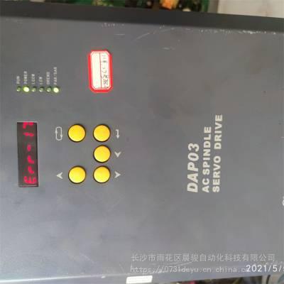 晨骏 西门子828D系统主板维修 KND驱动器故障维修 价格合理