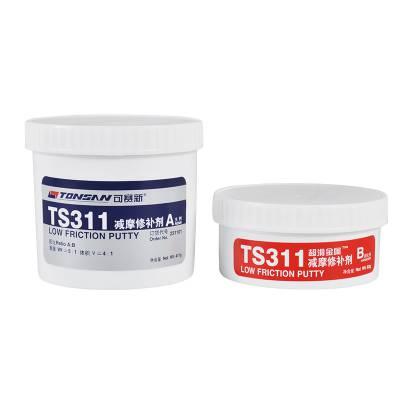 富乐天山可赛新TS311减摩修补剂