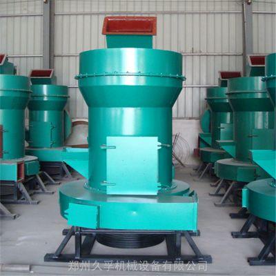 推荐工业矿石磨粉机 3R雷蒙磨粉机 4R摆式高效环保 久孚机械