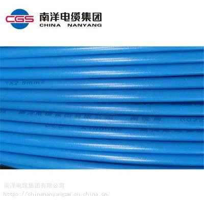 上海南洋 接地线ZR-BVR 电源线 电力电缆