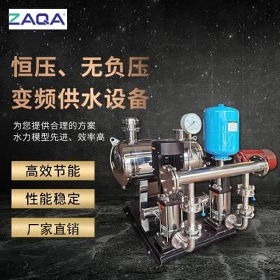 供应玉林市 无负压变频供水设备/不锈钢多级泵 稳流罐二次加压恒压变频给水成套泵组