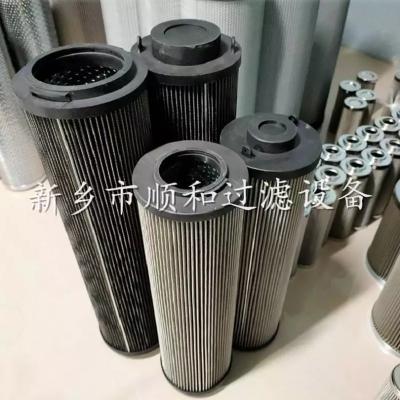 MD07/8000汽轮机双联滤油器滤芯SH74192