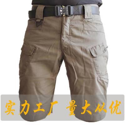 ix7战术裤短裤执政官格子布防泼水迷彩工装裤夏季短裤作训服批发