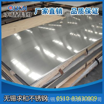 2205双相钢哪家好-2205不锈钢便宜价格-奥氏体不锈钢2205