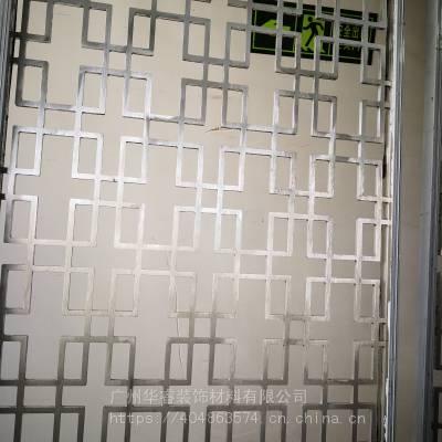 金属板浮雕 铝板镂空雕刻 *** 规格齐全 简易金属屏风隔断效果图片
