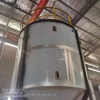 宁波塑料搅拌罐 塑料拌料机 佳宇塑机
