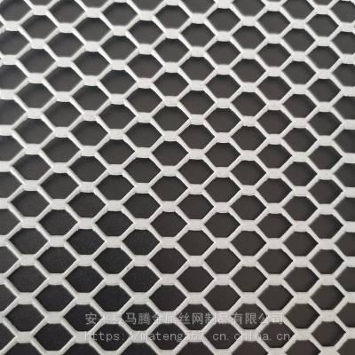 喷塑菱形铁网 烤漆钢板网 菱形 白色 空气滤芯用 防护