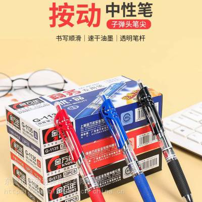 东莞航安劳保用品有限公司