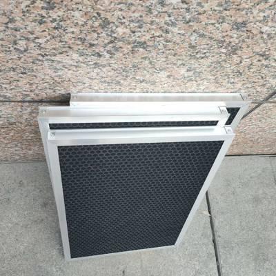 板式除异味空气过滤网焊烟净化过滤网废气处理活性炭颗粒活性炭过滤网