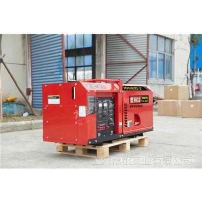 稀土永磁10kw柴油发电机重量
