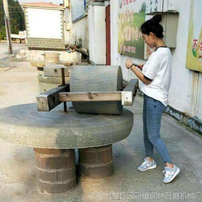 加工玉米面 全自动石磨面粉机 电动豆浆石磨 糯米电动香油石磨