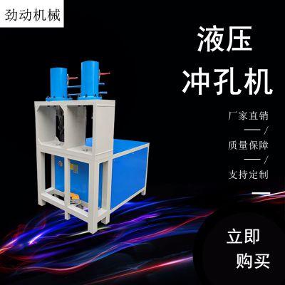 不锈钢冲孔机冲床防盗网高速打孔器电动手动铝合金中型液压冲孔机