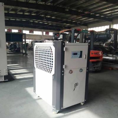 高频机专用冷水机 高频猝火冷水机