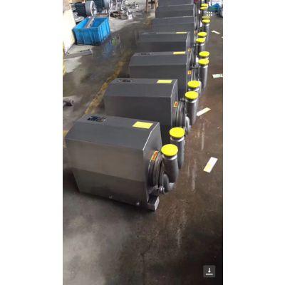 加药卫生泵 ZD-165 3KW 扬程:24M 安徽众度泵业