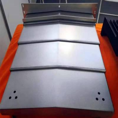 广纳8150数控加工中心导轨钢板防护罩
