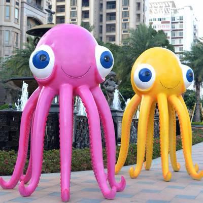 玻璃钢热带鱼章鱼雕塑 海洋公园主题雕塑美陈 番禺长隆水上乐园定制